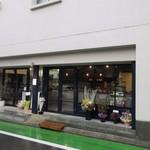 ぱんや 紺青 - 高取の紅葉八幡宮の近くにある2017年2月に開店したパン屋さんです。