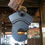 水車の里 瑞穂蔵 - 囲炉裏 空鉤