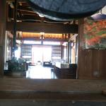 水車の里 瑞穂蔵 - 土間からお座敷を眺める