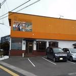 シェフ・インドカレー - 八戸店