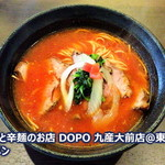 トマトラーメンと辛麺のお店 DOPO - 料理写真: