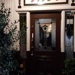 カフェファド - 入口