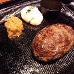 ハンバーグ&ステーキ 黒毛和牛 腰塚 - 腰塚のタルタルハンバーグ150g