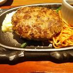 丸の内ディンドン - ハンバーグ920円