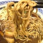 房州麺処 麺屋ちゃいなはうす - 黒胡麻担担麺の麺