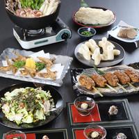 かまくらの郷 - 郷土料理コース一例