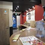 フジヤマドラゴンカレー京橋店 -