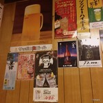 63453324 - 壁お酒。