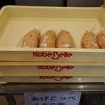 岡本こっぺ・Lun - 店内の雰囲気