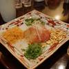 天祥 - 料理写真:白身魚の中国風お刺身