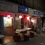 琉球立飲酒場カッシーズバー ゆくい - 赤提灯が目印。