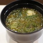寿し肴和志 - アオサ味噌汁