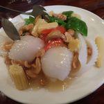 三和楼 - イカとカシュナッツの炒め