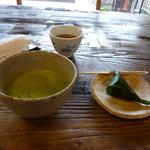 喫茶去 - 抹茶と麩饅頭