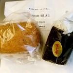 田中屋本店 CoCoLo本館店