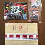 63464649 - ひとくち辛子明太子・ほぐしめんたいこ・甘えびらーめん