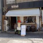 浅見製麺所 - 外観
