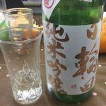 てらや - 日輪田山廃純米吟醸