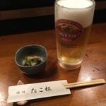 たこ柾 - 生ビール