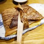 藁焼きと四国料理88屋 - いりこだしのだし巻き