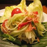 タイ居酒屋ダイニング ロータス - 青パパイヤのサラダ