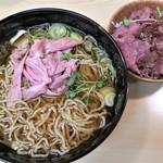 63470085 - 煮干ラーメン(青)+ローストビーフ丼(小)