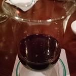 洋酒博物館 -