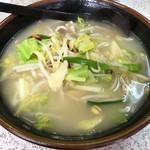 63471888 - 野菜タンメン