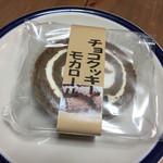 63472140 - チョコクッキーモカロール