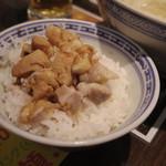 香港麺 新記 -