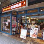 ジャーマンベーカリー - (おまけ)こちらは片町店。香林坊からすぐ、イートイン席が広いので休憩に最適