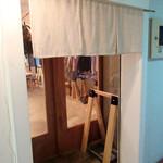 山食音 - ビルの2階に上がると暖簾