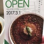コロンビアエイト 上本町店 -