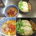 63476321 - ラー油つけ麺(小)