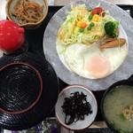 びぶる2 - 料理写真: