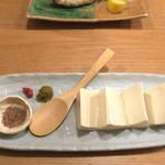 小割烹おはし - 大分から届く手作り豆腐