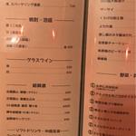 鉄板中華 福華 - 日本酒、焼酎・泡盛、グラスワイン、紹興酒、ソフトドリンク・中国花茶