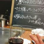 63481299 - 赤ワイン、マイレビ様ピース♪