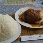 レストランばーく - ご飯は中盛りです。