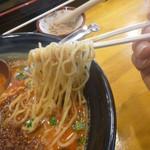 山本家 - ㊢担担麺の麺