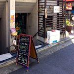 もんきち - 店舗外観 2016.10.20