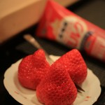 一即夛 -  デザートは大粒で糖度の高い苺 練乳は不要なくらい