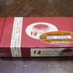 63484963 - チーズオムレット1,296円(税込)