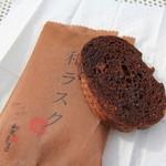 アクアイグニス - 料理写真:和ラスクショコラ