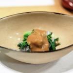 山さき - サヨリと菜の花とセリの酢味噌掛け