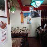 インド・ネパールレストラン ビハニ - 内観