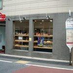 トロワブリジェ - 関東バス「合同住宅前」バス停