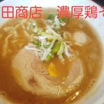 らーめん 吉田商店 - 昨年の古い画像