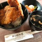 大久保茶屋 - ソースカツ丼