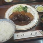 とんかつ 井筒 - 料理写真:味噌かつ定食 ヒレかつ 1,030円